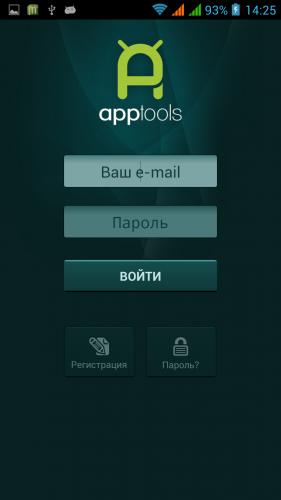 Apptools - вход в приложение