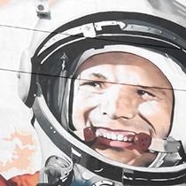 Портрет Юрия Гагарина на проспекте Гагарина