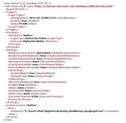 Как удалить BtcMiner, маскирующийся под процесс chrome.exe