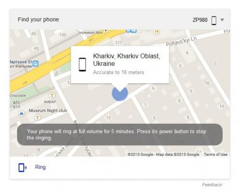 Как найти свой смартфон с помощью Google