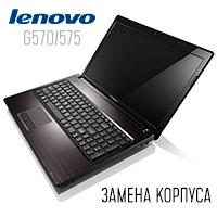 Замена разбитого корпуса Lenovo G570/575